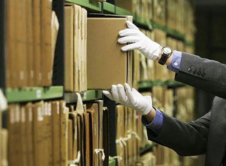 Рабочие архивы