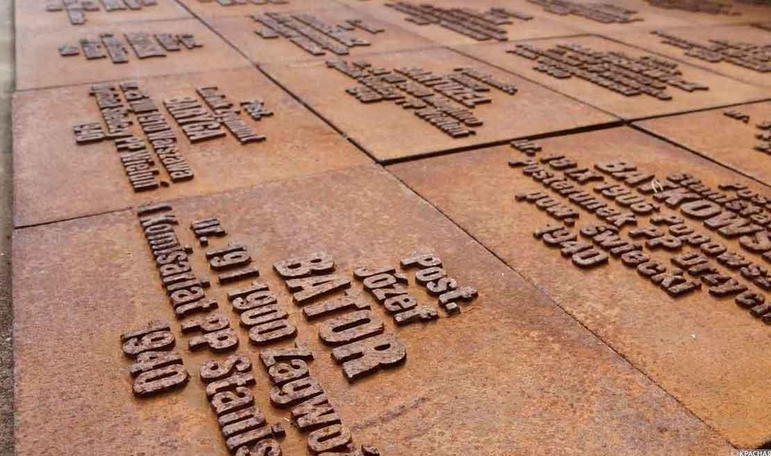 Архивы сибири конвейер нквд дипломная на тему конвейеры
