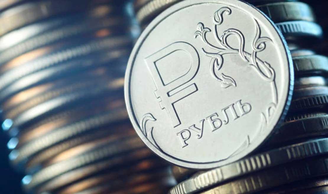выписки пациент евразийский рубль фото резистора легко узнать
